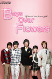 Boy before flower